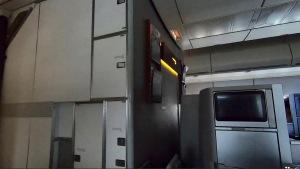 17B seat view